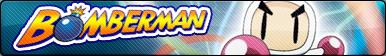Bomberman Fan Button