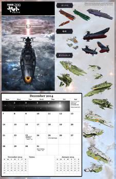 A: Dec 2014 Space Battleship Yamato 2199 calendar