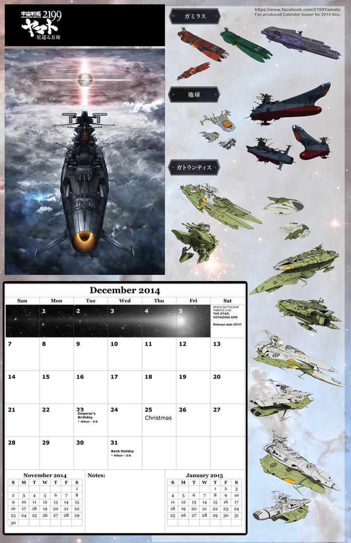 A: Dec 2014 Space Battleship Yamato 2199 calendar by TorinZece