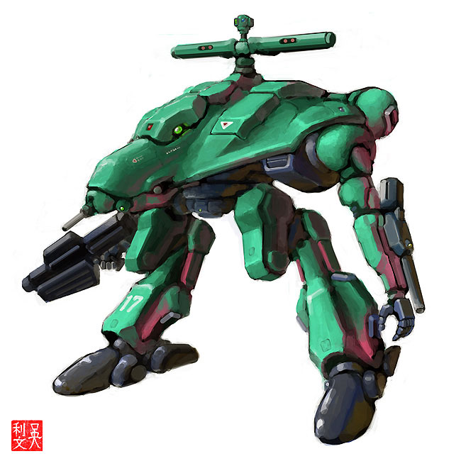 Ikiryo II Strider Pod by RyujinDX