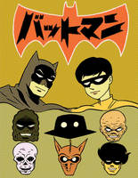 BAT MANGA MAN by UnknownX