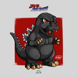 Chibi Godzilla (1993)