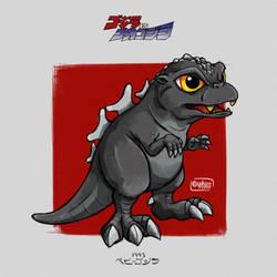 Chibi Baby Godzilla (1993)