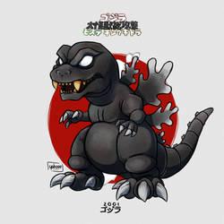 Chibi Godzilla (2001)