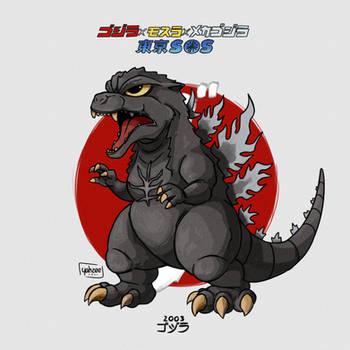 Chibi Godzilla (2003)