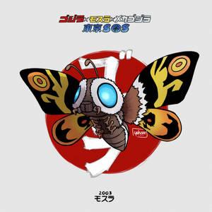 Chibi Mothra (2003)
