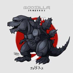 Chibi Godzilla Earth (2018)