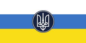 New Kievan Rus by Mars-FM