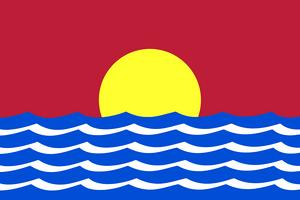 Far Eastern Republic by Mars-FM