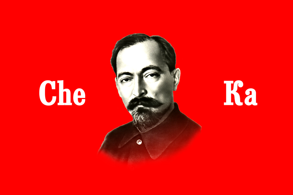 Che ka by mars fm on deviantart - Ka che industriedesign ...