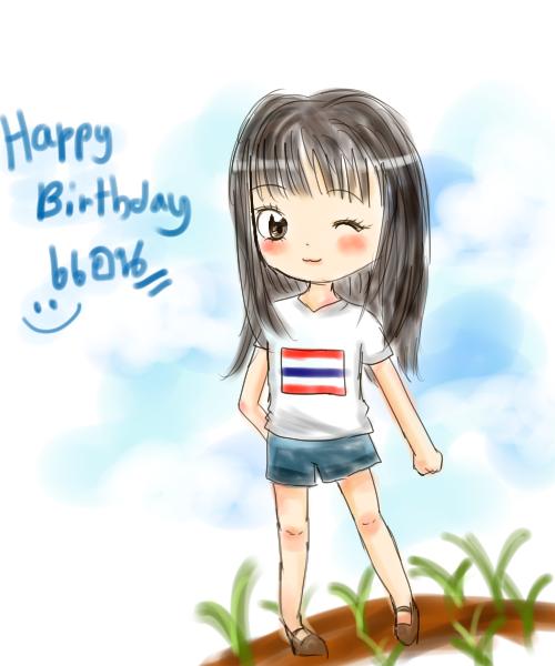 Happy Birthday Ann! by miyamiyah
