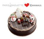 Canimals Chrismas Cake