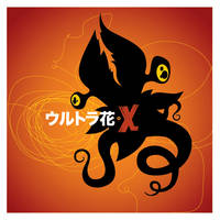 ultraflower x by strongstuff