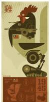 WW2 R-45 chinese warbird