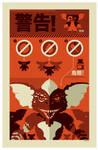 3G: gremlins poster