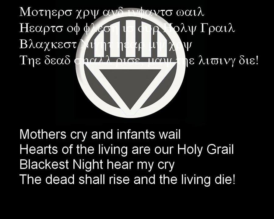 Black lantern oath - photo#3
