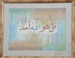 Arabic Painting by batootz