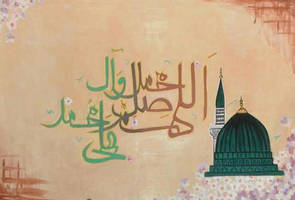 Islamic Calligraphy Painting by batootz