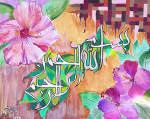 Basmiallah Painting