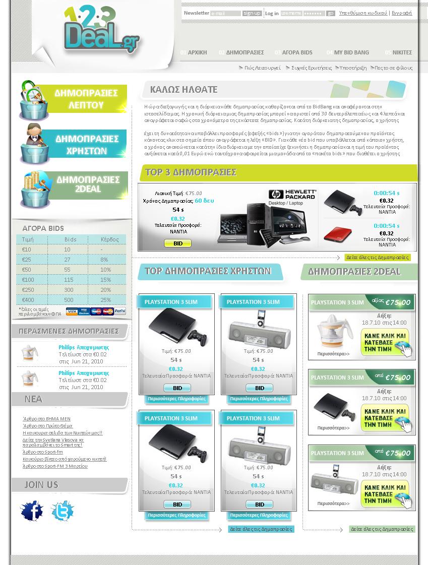 bid website by mariannizmo