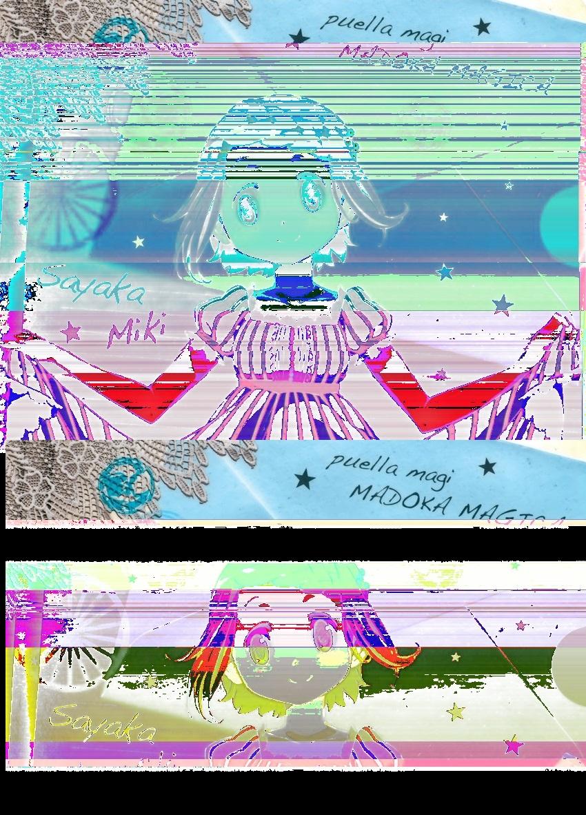 sayakaglitch_by_enpoleonking-d7gu92k.jpg