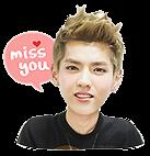 [EXO] Naver Kris 1 by emojiprincess