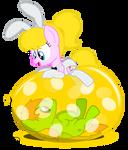 Digital - Easter Egg Balloons