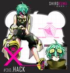 [tW] Hack