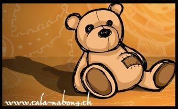 bear by PeTALgLAssJADE