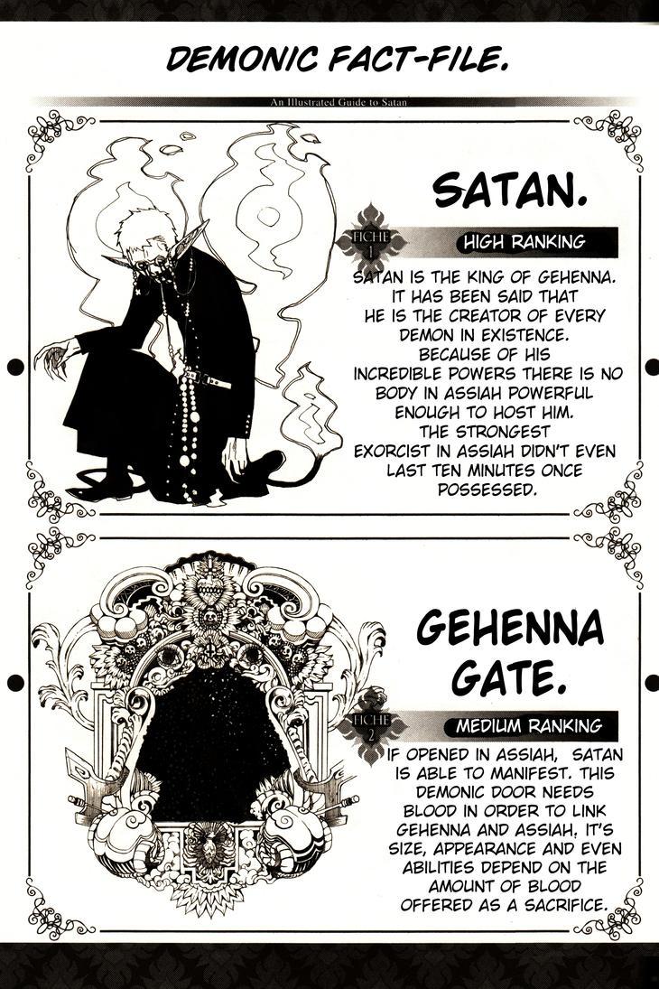 Ao No Exorcist Omake, Demons by TwistedAnalElf on DeviantArt