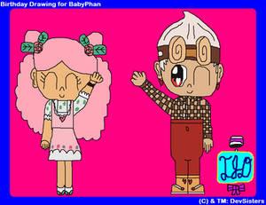 Specialized in Cuteness [BabyPhan]