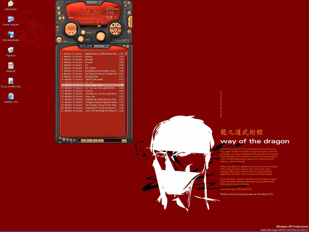 Desktop 004 by yakuzing