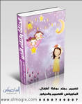 KG1 Cover book by BossCJ