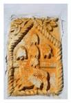 Portel Old Symbol