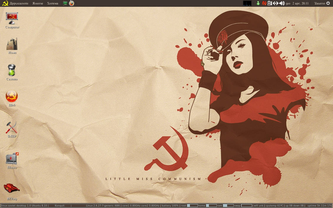 soviet_desktop_by_konquit_d1y6tst-pre.jp