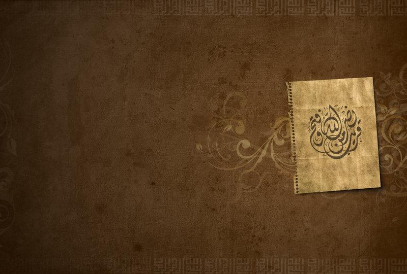 Коментар на Шејх Ебу Зехре ел-Есарија за фетвата на Шејх Ебу Катаде  Islamic_wallpaper_by_zakariagfx-d50tstd
