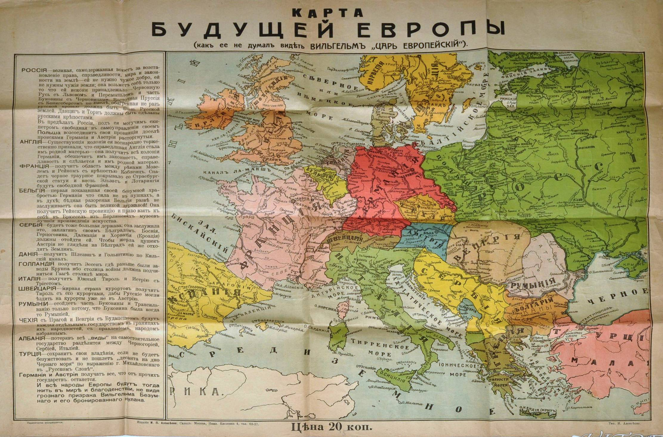 Sazonov Plan (Russian Empire) by Diamond1995