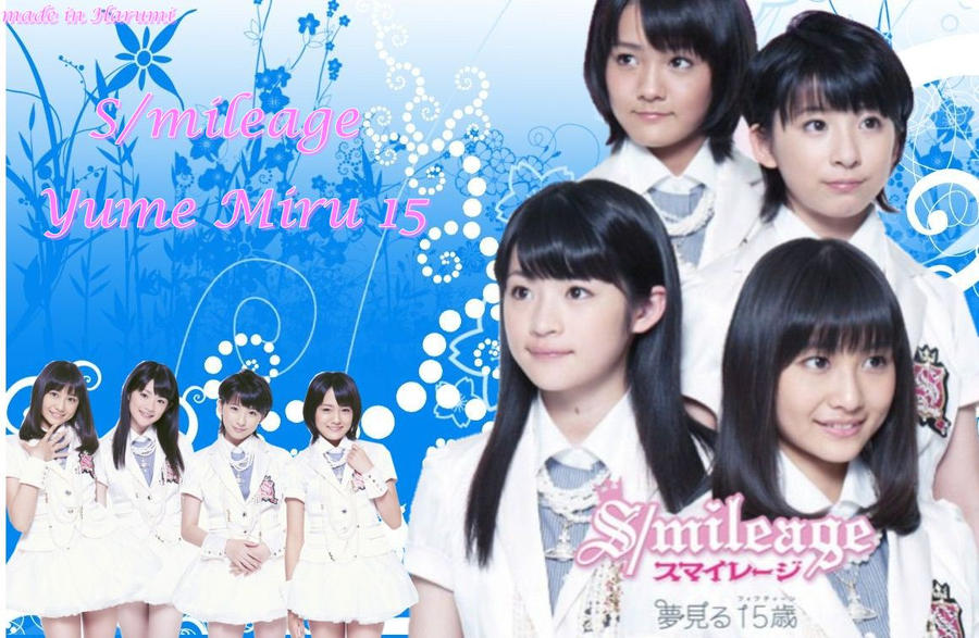 Smileage-Yume Miru 15 wallpape by DoggyCandy