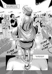 Maxine-Public-Image-2-page-17