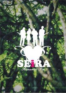Seira by hoopo