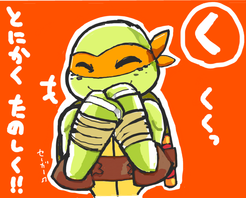 Mikey by curamix666