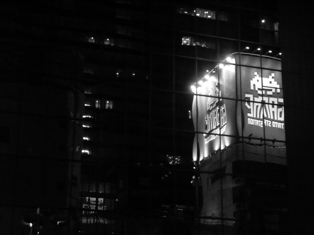 Akihabara electric town (Tokyo) by h2j