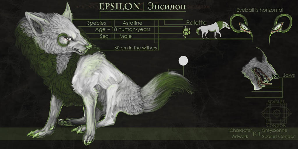 Epsilon by GreysSonne