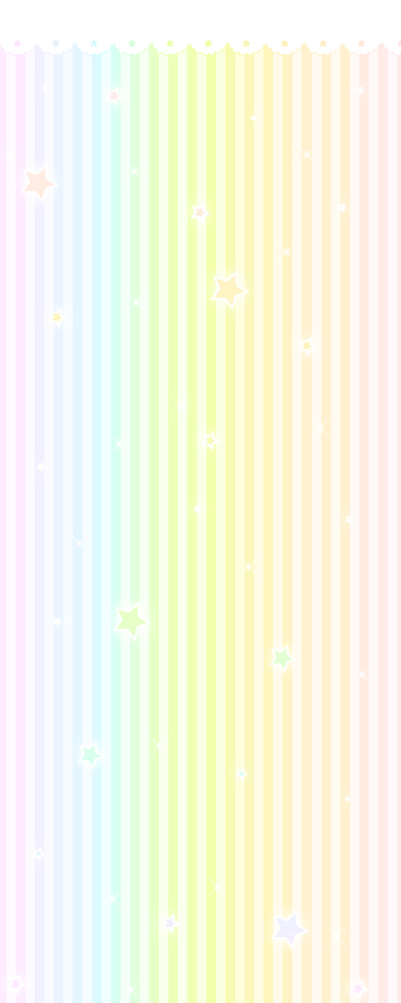 Custom Box: Pastel Rainbow Stars by Hinausa