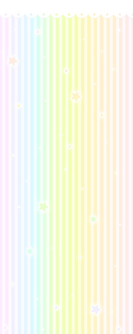 Custom Box Pastel Rainbow Stars By Hinausa