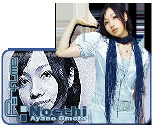 Kiura's Pafyumo Gallery ~~ Perfume__blue_nocchi_by_kiurinha-d3fdcru