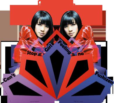Kiura's Pafyumo Gallery ~~ Perfume__a_fushizen_na_girl_by_kiurinha-d3kk1js