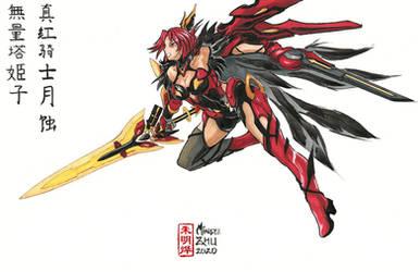 Vermilion Knight fan art (Honkai 3rd)