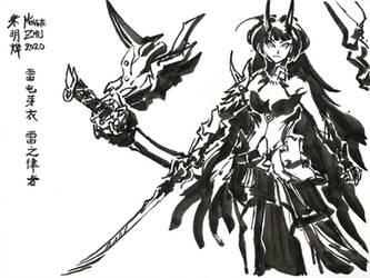 Raiden Mei, Herrscher of Thunder