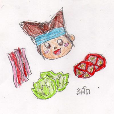 Gintokichan's Profile Picture